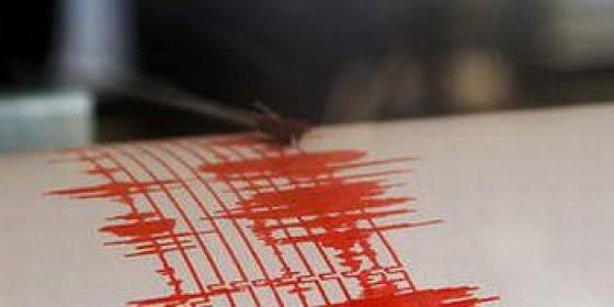 Földrengés Szatmár megyében. Hol történt és mekkora erősségű volt.