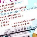 Programul consultațiilor de specialitate la cabinetele Dr. Coica