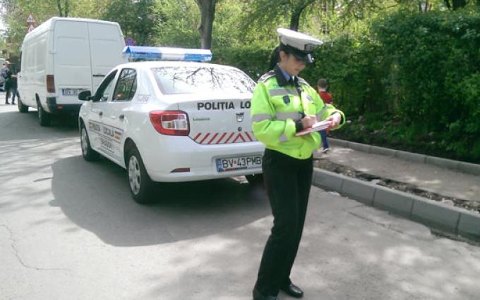 POLIȚIA ROMÂNĂ | Urmărit național depistat de polițiști