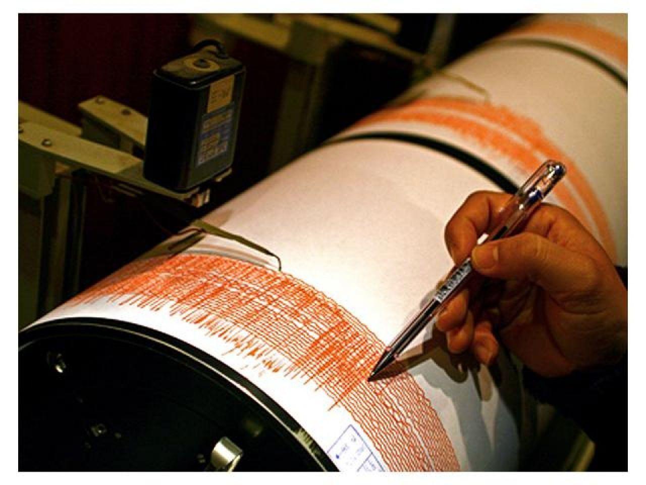 Cutremur la doi pași de Satu Mare. S-a simțit la zeci de kilometri de epicentru